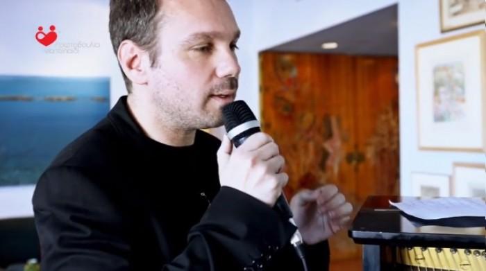 Μια ιστορία-τραγούδι για την Πρωτοβουλία από τον Γιώργη Χριστοδούλου