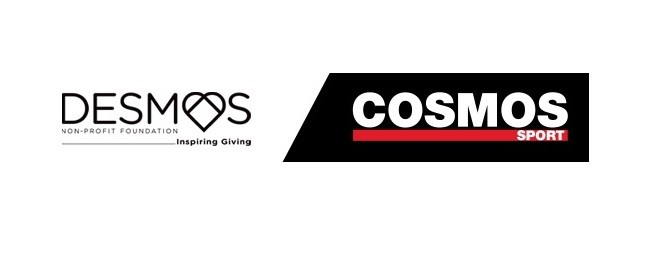 Ευχαριστήριο προς Δεσμό-Cosmos Sport
