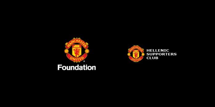 Ευχαριστήριο προς Manchester United Foundation