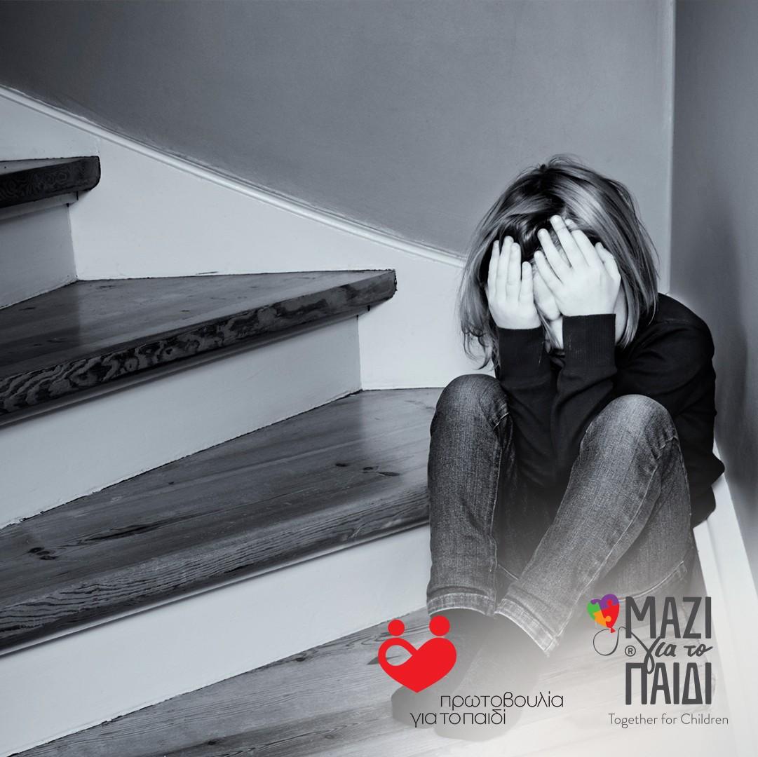 Αύξηση 10% της βίας προς τα παιδιά και αύξηση 30% της εφηβικής παραβατικότητας